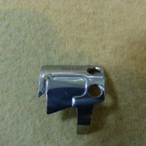 Нож обрезки подвижный JZ S02645-001