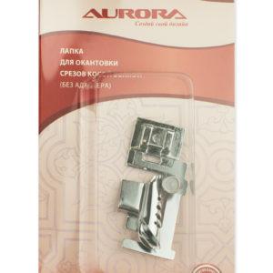 Лапка Aurora AU-148 для окантовывания края (косой бейкой) без адаптера