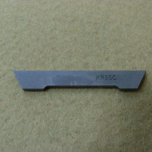 Нож нижний широкий KR35C