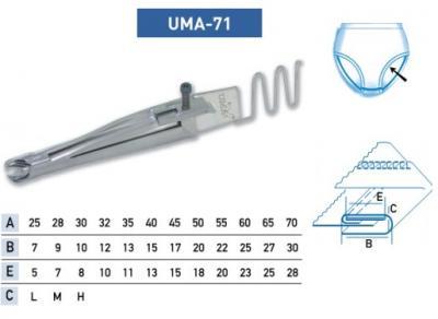 Приспособление UMA — 71 30-10мм