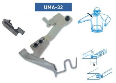 Приспособление UMA — 32 25×12 мм