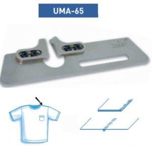 Приспособление UMA — 65 для стачивания оверлочного шва